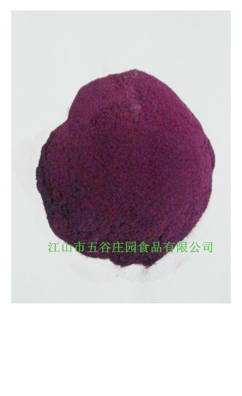 膨化紫薯粉