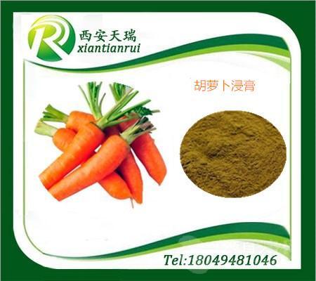 胡萝卜浸膏天瑞生物专业生产质量严格控制