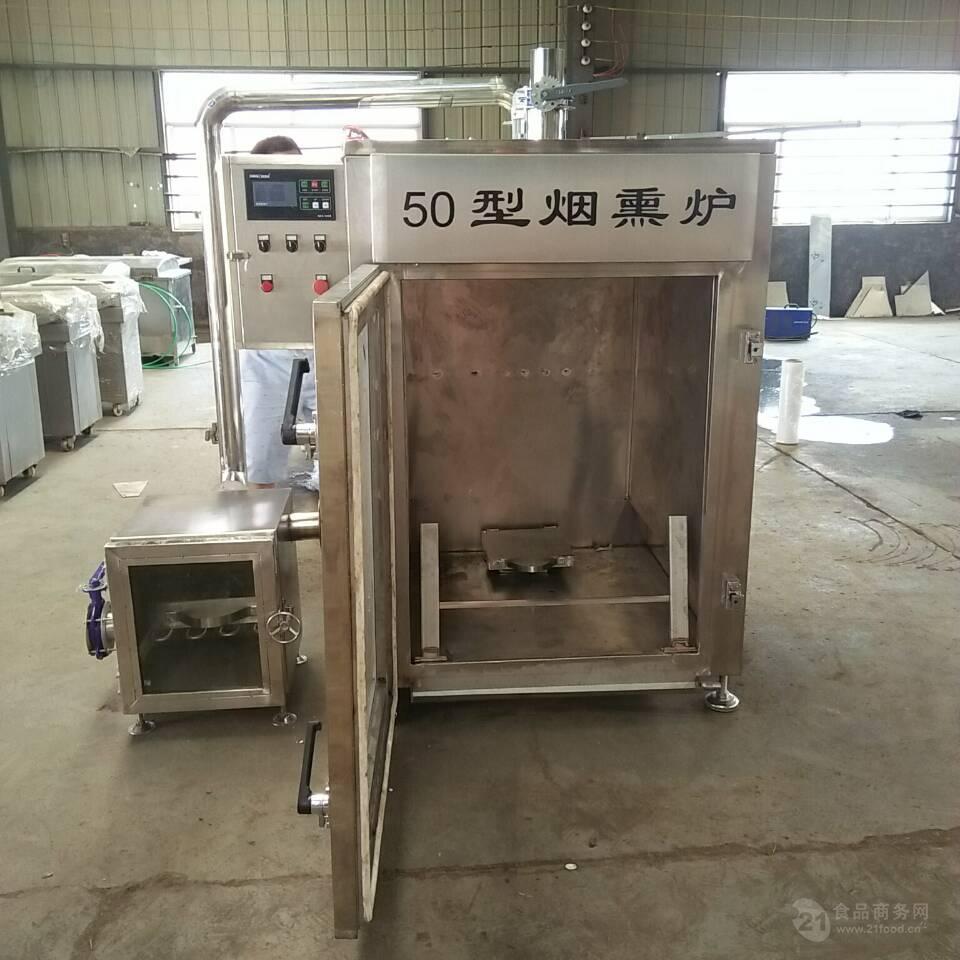 腊香豆干烟熏上色炉设备厂家