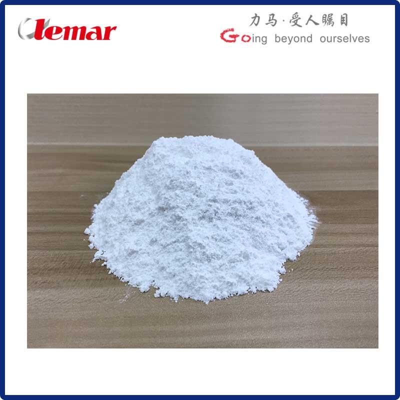 化妆品级氮化硼BN