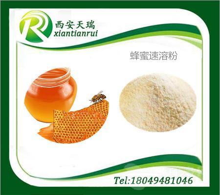 蜂蜜速溶粉价格从优大量供应