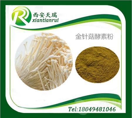 金针菇酵素粉天瑞原料种植质量从源头控制