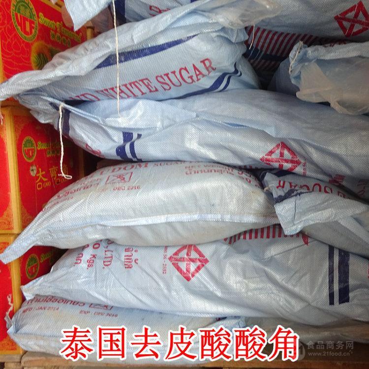 全年批发泰国酸角去皮酸角果肉原产地特价供应