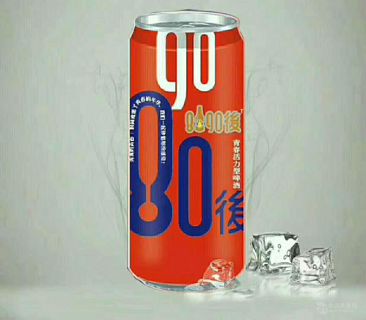好口感8090后啤酒