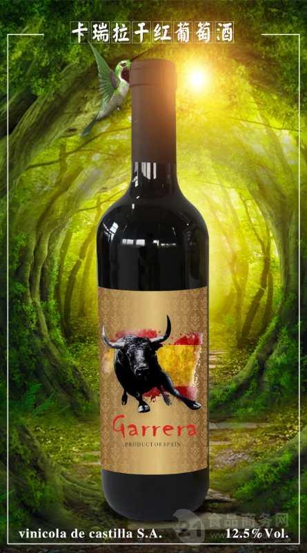 卡瑞拉干红葡萄酒