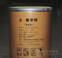 β-葡聚糖用途 乳饮料、碳酸饮料、果汁