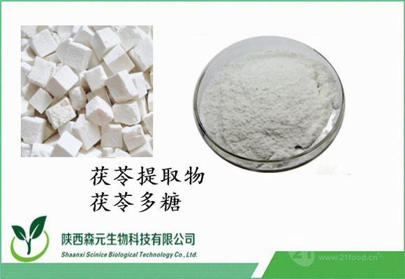 茯苓多糖30% 茯苓提取物 优质保健原料 植提工厂现货热销中