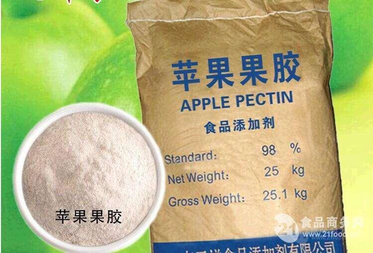 食品级苹果果胶生产批发