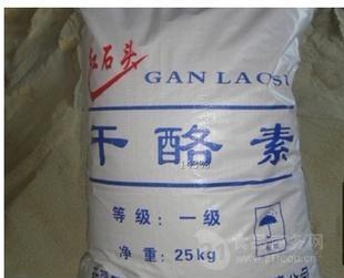 固体食品酪蛋白生产厂家