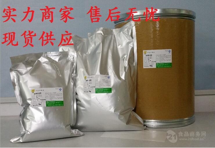 食品级大豆多糖生产批发