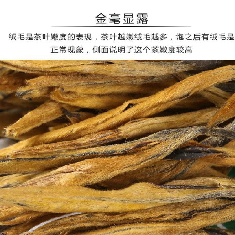彝山香滇红茶长期批发