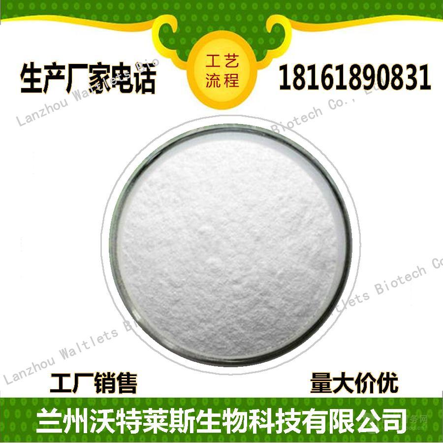 燕麦酵素粉  5公斤起订  包邮