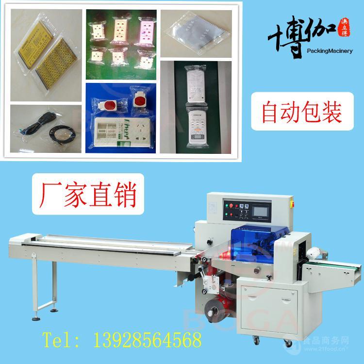 日用品包装机、水暖器包装机、插座包装机