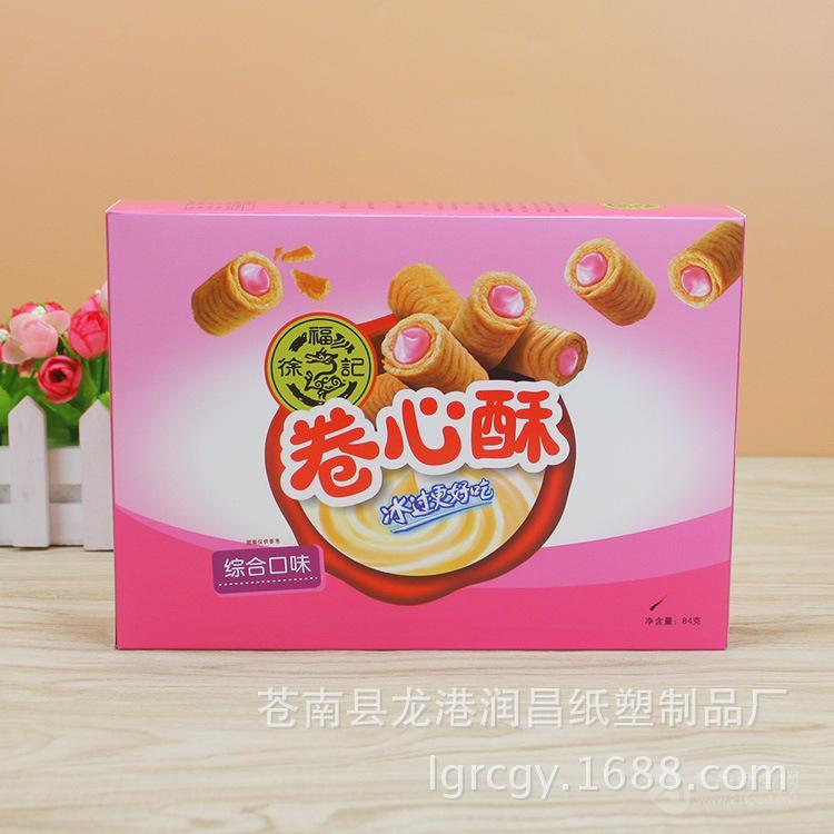 休闲食品彩盒创意包装