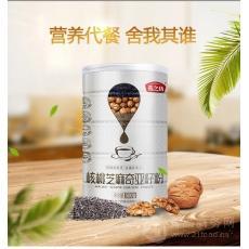 燕之坊核桃黑芝麻奇亚籽代餐粉专卖店价格标价多少钱