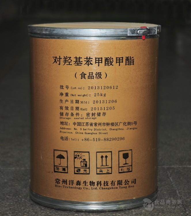 现货批发【对羟基苯甲酸甲酯】高含量尼泊金甲酯 一公斤起订