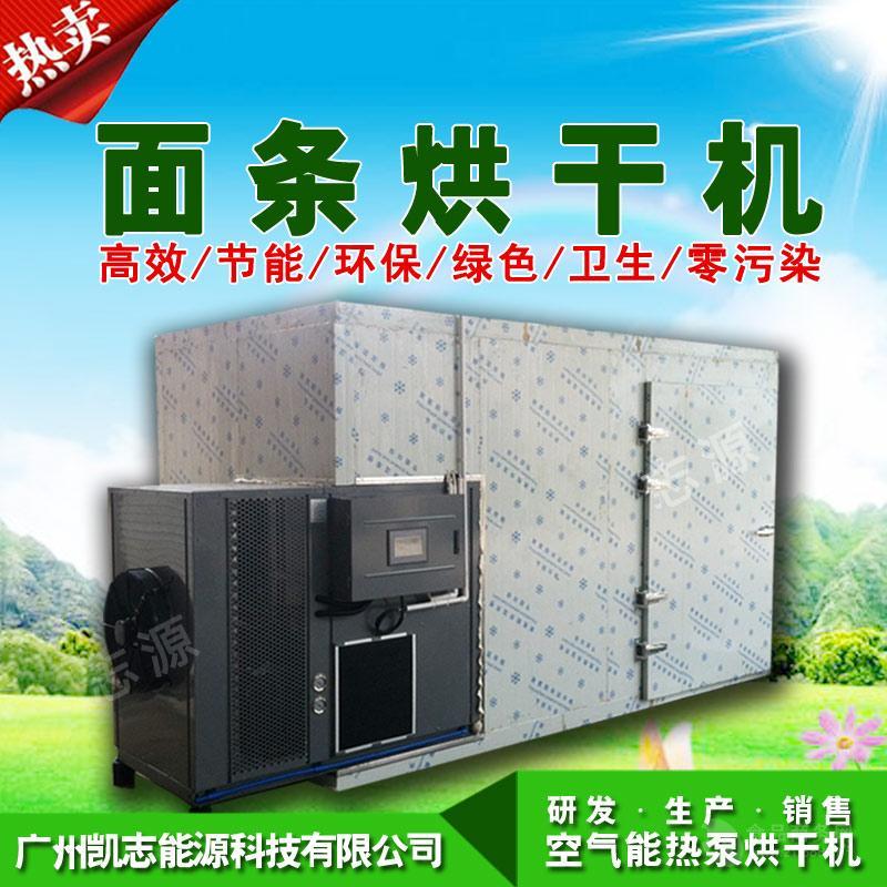 面条生产线烘干机设备