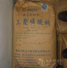 食品级三聚磷酸钠生产批发