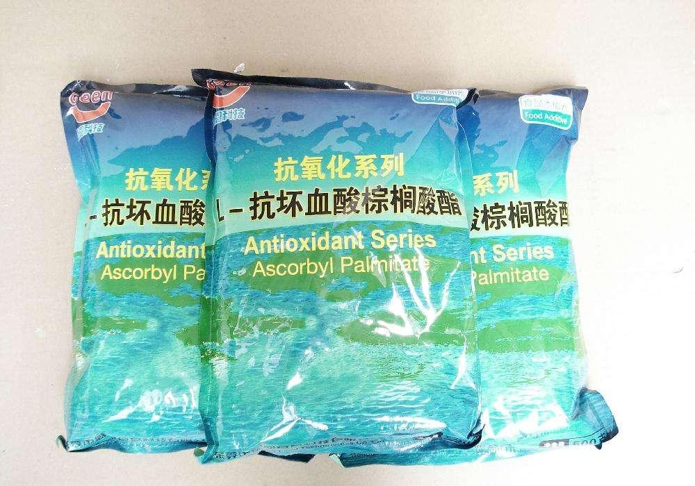 食品级抗坏血酸棕榈酸酯生产批发