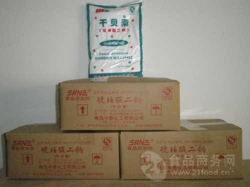 食品级干贝素生产批发
