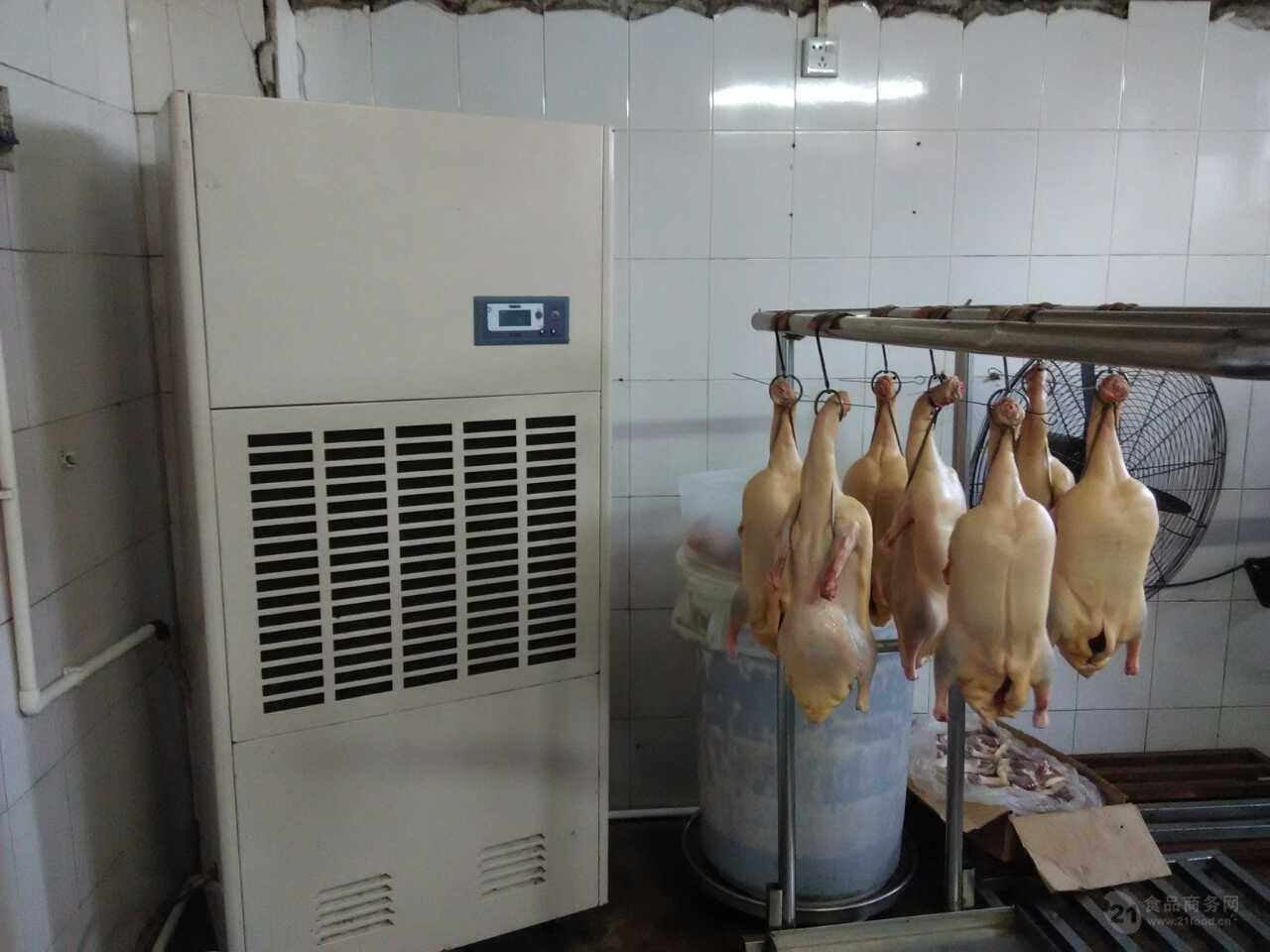 烤鸭晾干房用除湿机