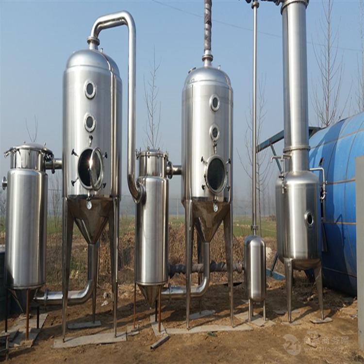 二手蒸发器转让二手蒸发器报价二手蒸发器回收