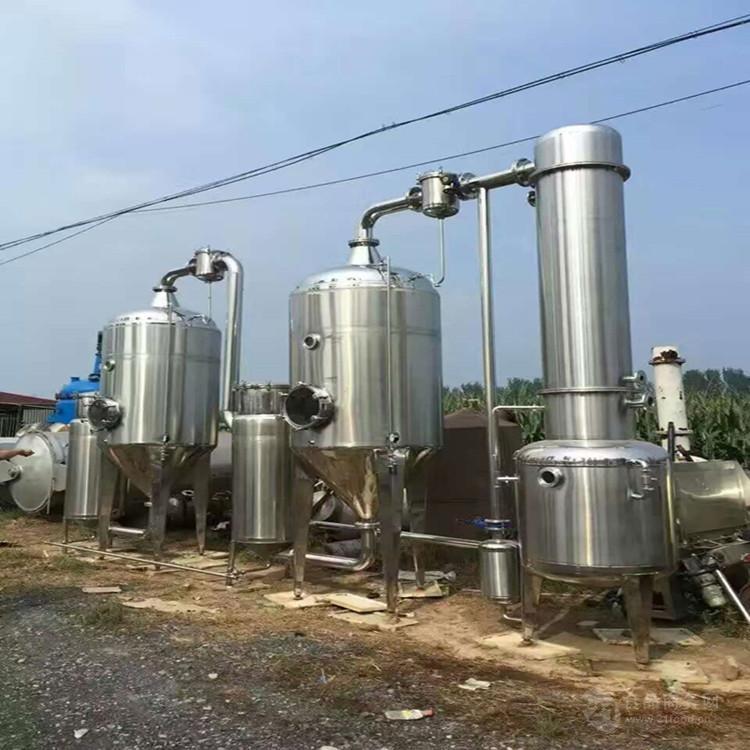 转让二手工业废水蒸发器二手废水蒸发器价格