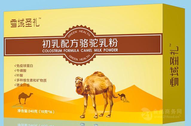 骆驼奶粉厂家低价批发