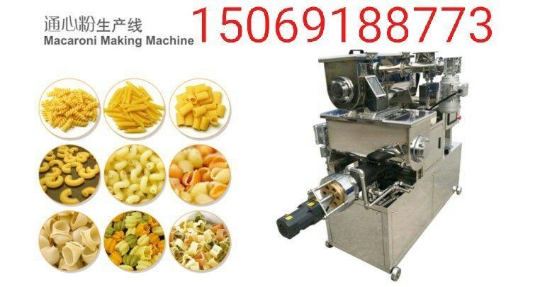 红薯芝麻片加工设备,杂粮面挤压机,玉米面条机