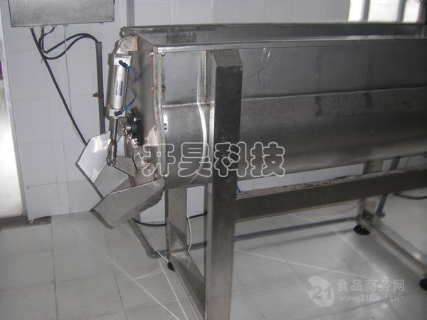 螺旋拌料机 拌料设备 搅拌设备 真空拌料机