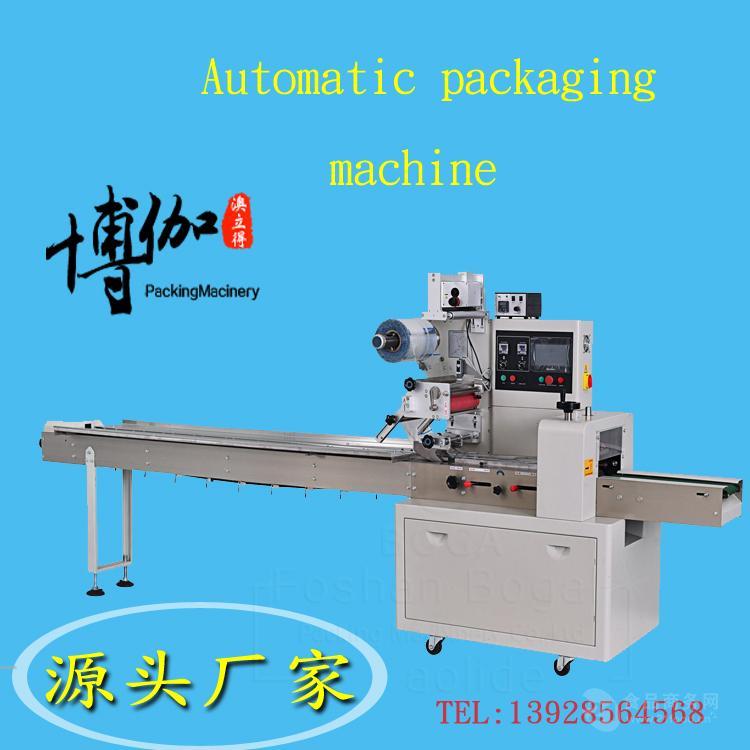 威化饼自动包装机械