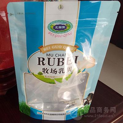 江苏食品塑料复合包装袋设计18*20透明抽真空包装袋价格