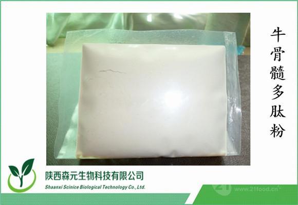 食品级 牛骨髓多肽 99.99% 牛骨髓肽粉  厂家1公斤起订