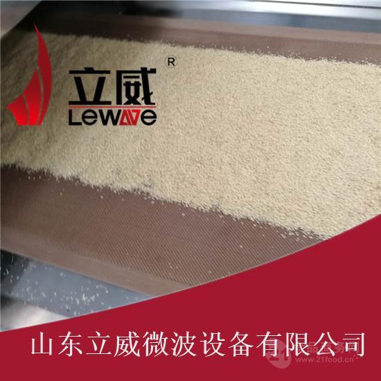 新型小麦胚芽干燥设备-微波干燥设备