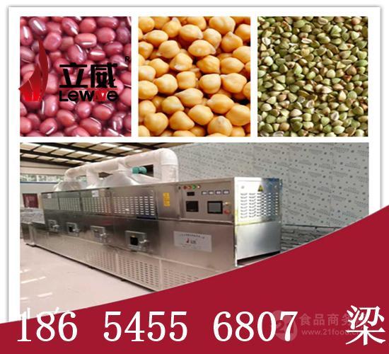 五谷杂粮低温烘焙设备 济南烘焙设备厂家
