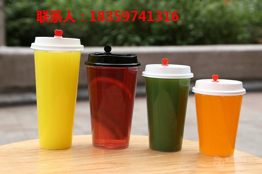 奶茶杯 果汁杯图片
