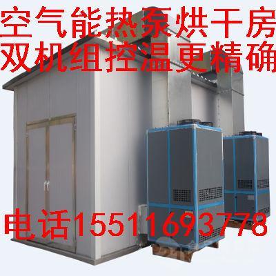 河粉热泵烘干机