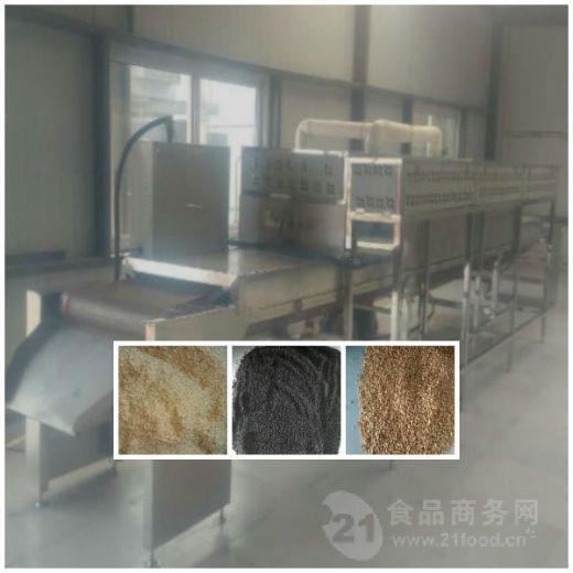 小麦麸皮微波干燥设备