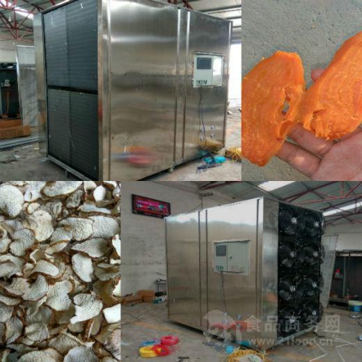供应白菜、蕨菜、萝卜烘干机