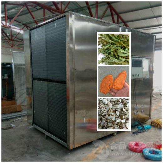 干燥箱空气能热泵烘干机厂家直销