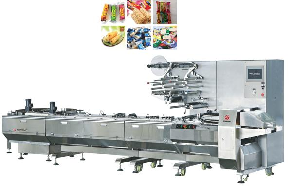 YW-ZL400A全自动倾斜盘理料枕式包装机