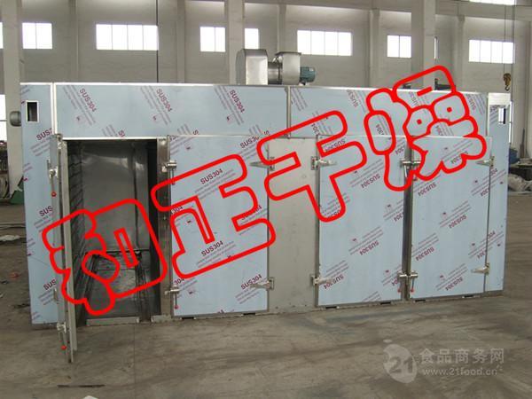 瑞香烘干设备价格  烘箱厂家定制热风循环烘箱耗电量5KW/h