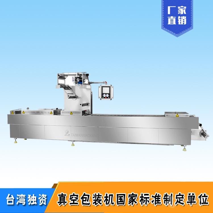 供应小康牌DLZ-520E型全自动豆腐块连续拉伸真空包装机