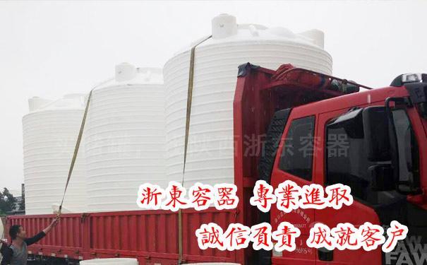 天津40吨塑料水箱