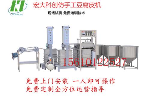仿手工豆腐皮机报价 小型豆腐皮机多少钱一套 制作豆腐皮机械