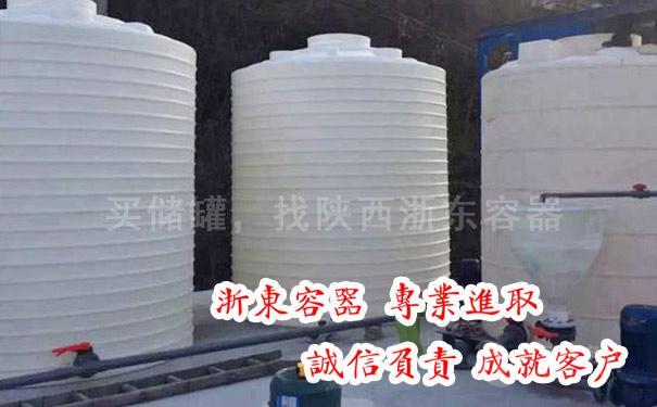 50吨塑料储罐_50吨塑料储罐厂家