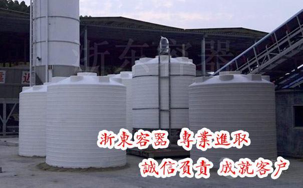 10噸塑料儲罐