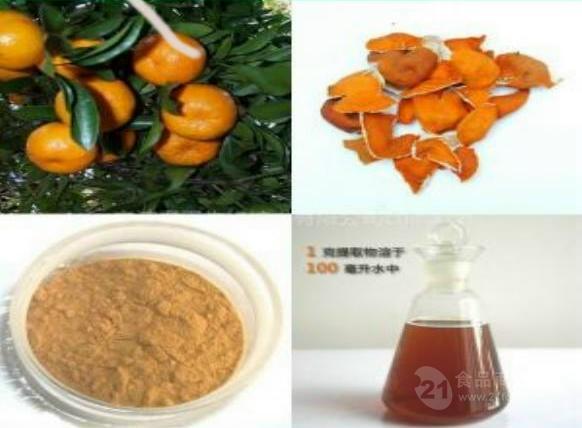 橙皮甙90% 橙皮提取物 陈皮甙 桔皮甙   天然提取物