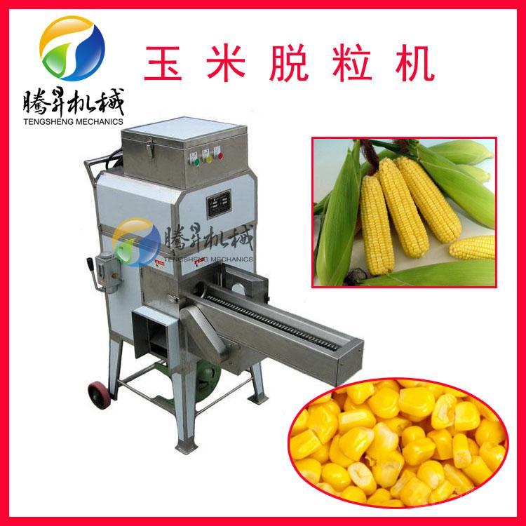 大型鲜甜玉米脱粒机全自动玉米脱粒机台湾进口