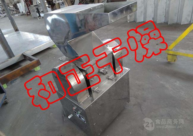 香辛料粗碎机  高速大强度灵芝粗粉碎机  经济耐用型